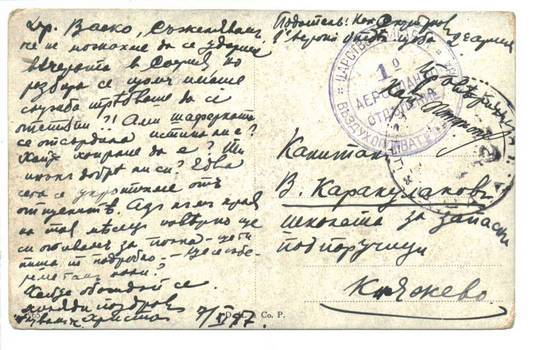 WWI Bulgaria 1st Air Aviation Unit cover 4