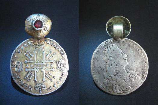 1728 Peter II Imperial Russian medal rouble R