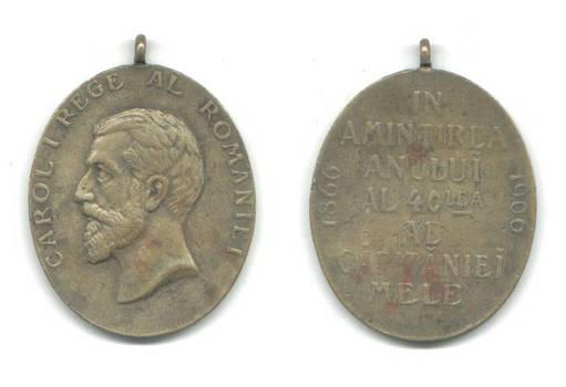 1906 Romania Royal King jubilee Mil medal T12