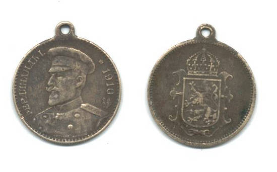 1910 Bulgaria Royal King bronze mini medal RR