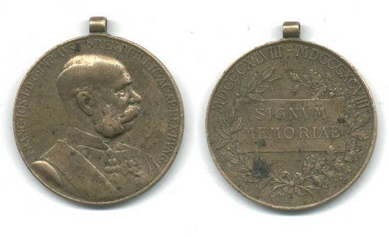 1908 Austria Royal 50 yr. King Joseph medal !