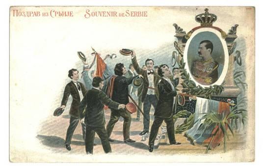 c1890 Serbia King Royal Greeting postcard RR