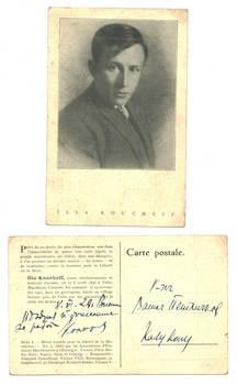 1923 Macedonia KOUCHEFF hero postcard photo R