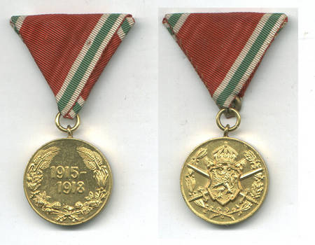 WWI Bulgaria Royal Commemorative gold medal 5