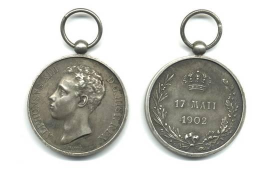 1902 Spain Royal Alphonse XIII SILVER Medal R