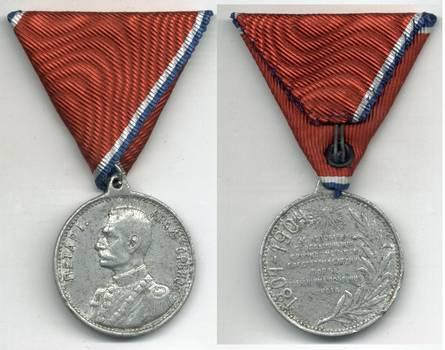 1904 Serbia Royal 100y School Merit medal R