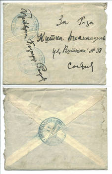 WWI Bulgaria 1st Air Aviation Unit cover 3