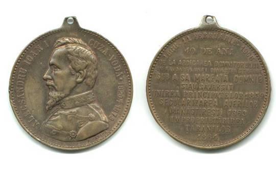 1906 Romania Royal 40y abdication medal 2 RR