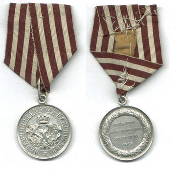 1885 Royal Bulgaria Serbia War SILVER medal !