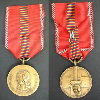WWII Romania Royal anti Communist Br. medal 6