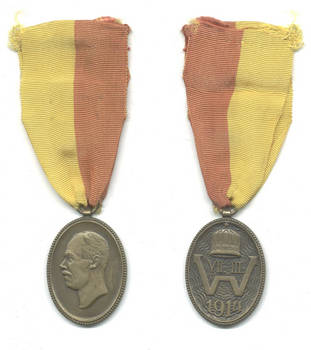 1914 Albania Royal King Ascension medal RARE