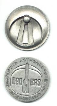 1982 Bulgaria Astronaut Society gold medal L