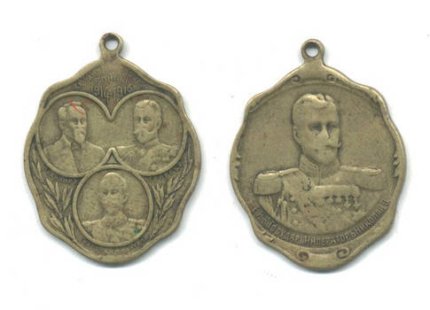 WWI Russia Royal Ally commemorative medal RRR