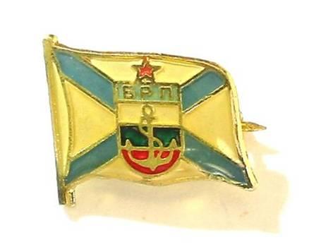 80s Bulgaria Danube River Fleet officer pin 1