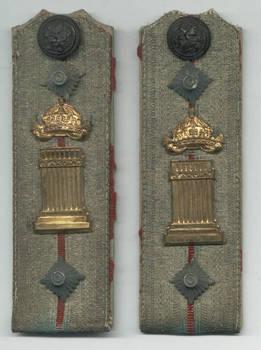 Bulgarian Royal 1900 Law officer epaulettes !