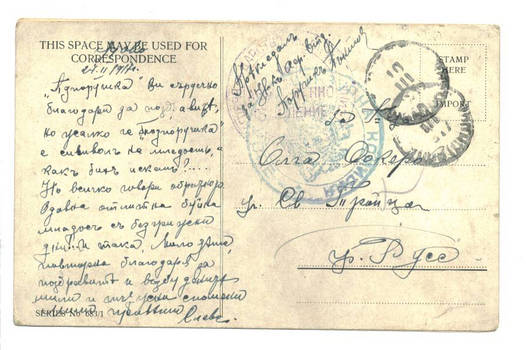 WWI Bulgaria 2nd Air Aviation Unit cover 3