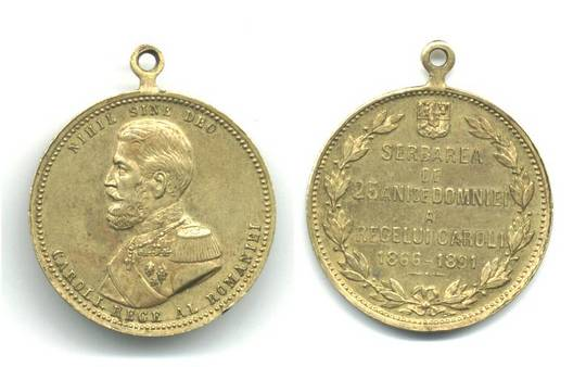 1891 Romania Royal CAROL 25y Jubilee medal 2