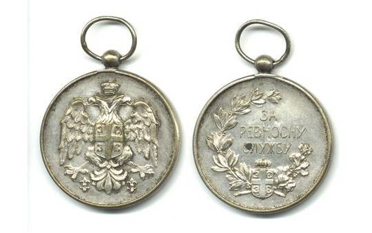 WWI Serbia Royal ZEAL silver medal type 2-2