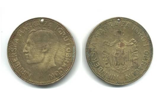 1930 Serbia Royal bronze Gambling medal jeton
