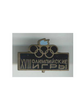 1972 Russia NOC Olympic pin badge RRR Germany