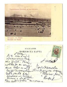 1910 Bulgaria Varna Port Opening postcard RRR