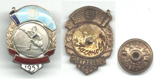 1953 Russia Sharpshooting NAMED badge RARE