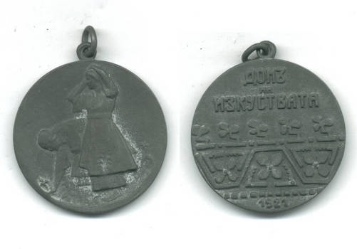 1921 Bulgaria Royal Arts expo medal NICE