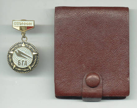 1980 Bulgaria AVIATION Pilot Merit medal RARE