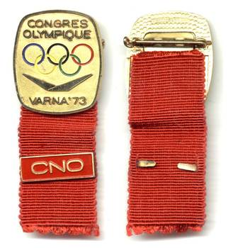 1973 Bulgaria IOC Olympic Congress badge 2