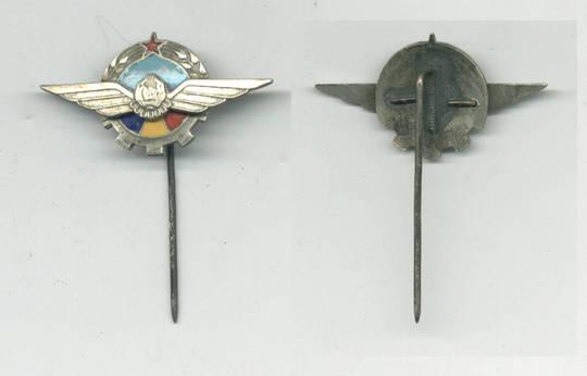 1950 Romania EARLY silver pilot badge wings R