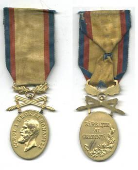 WWI Romania Royal Bravery gold medal SWORDS
