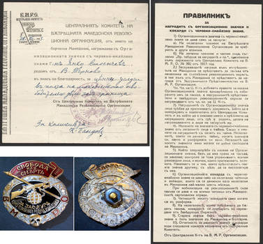 VMRO Bulgarian Macedonian medal badge & docs