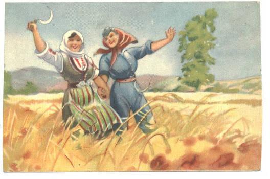 1950 Socialist propaganda postcard artist 2