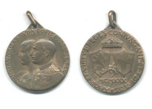 1930 Bulgaria Royal Boris wedding Br. medal L