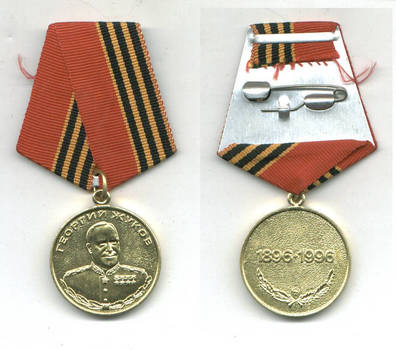 1996 Russia Admiral Zhukov gold medal NICE