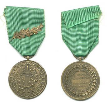 WWII Belgium Royal POW medal Croix de Guerre