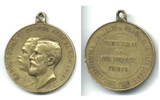1906 Romania Royal Carol I 40y Jubilee medal