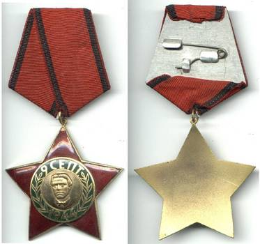1970 Bulgaria September 9th order 3C NICE