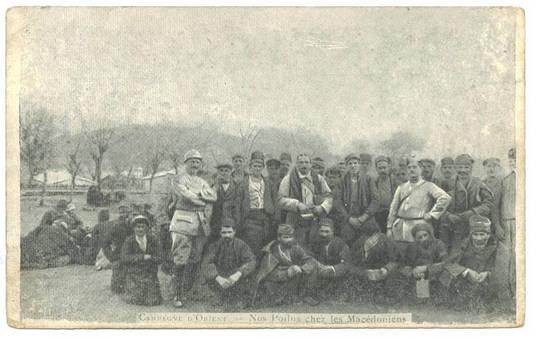 1910 VMRO Macedonia partisan photo postcard