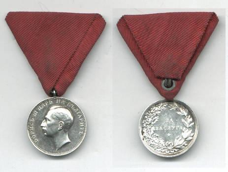 WWII Bulgaria Royal SILVER Merit medal N2