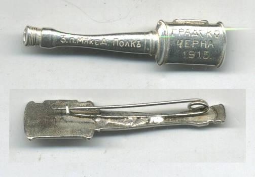 WWI Bulgaria Macedonia Royal 3rd R battle pin