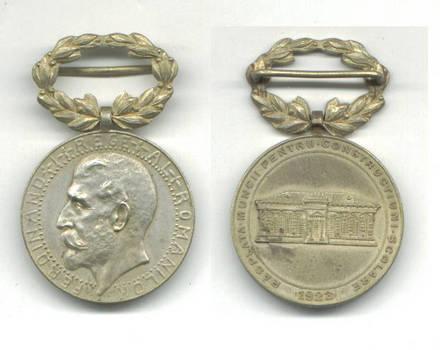 1923 Romania Royal School Merit Silver medal