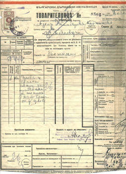 WWII Bulgaria occ Macedonia postal cover doc8