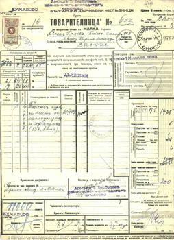 WWII Bulgaria occ Macedonia postal cover doc5