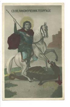 1928 Serbia St. George icon color postcard RR