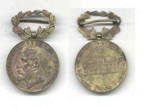 1923 Romania Royal School Merit Bronze medal
