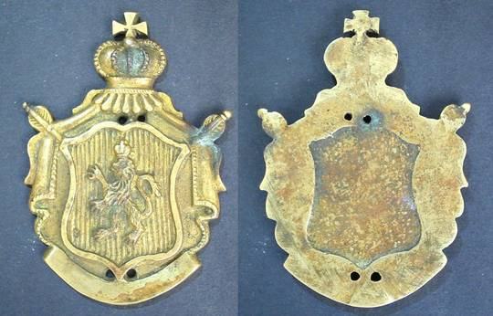 1880 Bulgaria Batenberg Royal Police Badge RR