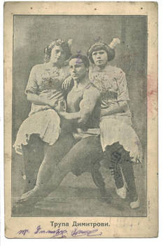 1910 CIRCUS clown Acrobat photo postcard N2