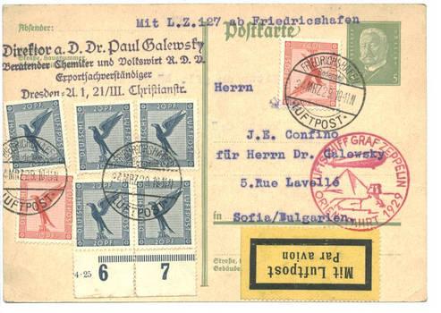 1929 Zeppelin Orientfahrt Bulgaria cover N2