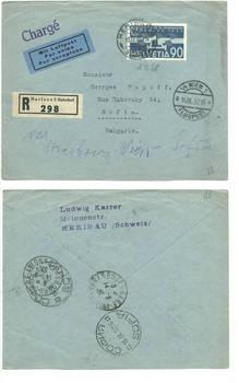 1932 Switzerland Bulgaria 1st Airmail cover !